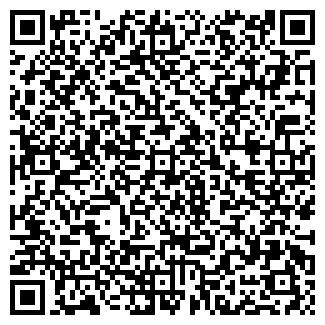 QR-код с контактной информацией организации ЕСТЬ РЕКЛАМКА