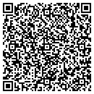 QR-код с контактной информацией организации СТЕПАНЬКОВО