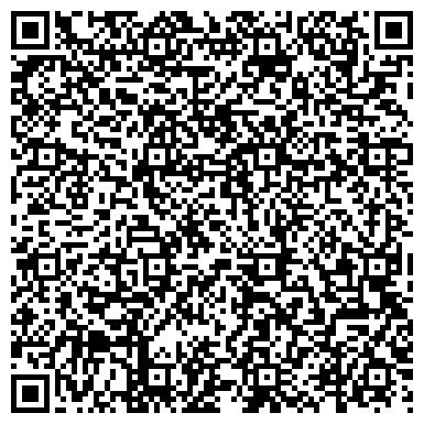 QR-код с контактной информацией организации «Читай-город» на Речном вокзале