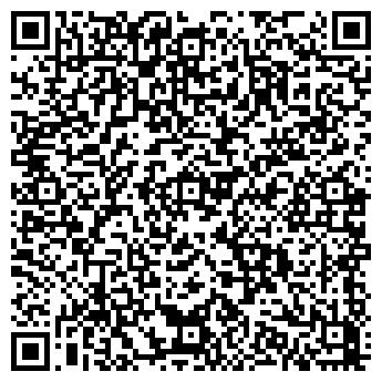 QR-код с контактной информацией организации АКВА ДИСКАВЕРИ