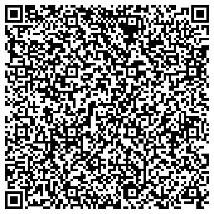 QR-код с контактной информацией организации Судебный участок №273 мирового судьи Шаховского судебного района Московской области