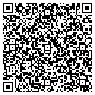 QR-код с контактной информацией организации ООО ЮПЭК