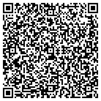 """QR-код с контактной информацией организации ООО """"ТВ-Сервис"""""""