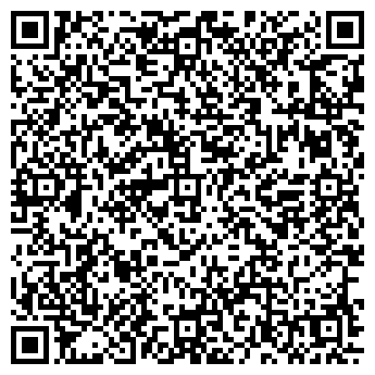 QR-код с контактной информацией организации СТРОМ ФИНАНС