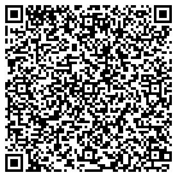 QR-код с контактной информацией организации КОМУС-ЗЕЛЕНОГРАД
