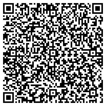 QR-код с контактной информацией организации КОМУС-АРТ