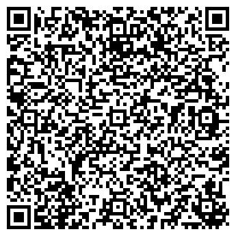 QR-код с контактной информацией организации КАПИТАН МЕОНИ