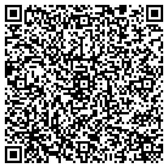 QR-код с контактной информацией организации НК РЕКОРД