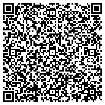 QR-код с контактной информацией организации ВЕГА И К
