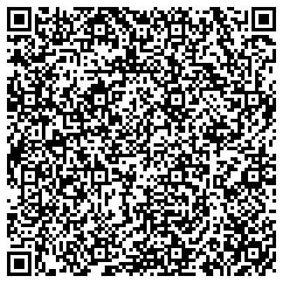 QR-код с контактной информацией организации ДОМ АСПИРАНТОВ, СТАЖЁРОВ И СТУДЕНТОВ МГУ ИМ. М.В. ЛОМОНОСОВА