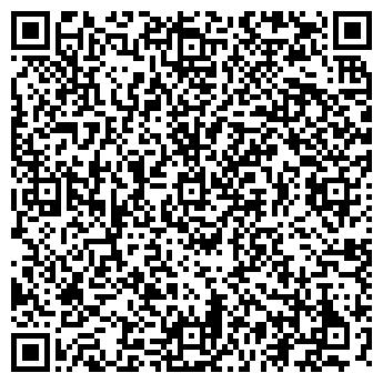 QR-код с контактной информацией организации РТИ ХОЛДИНГ