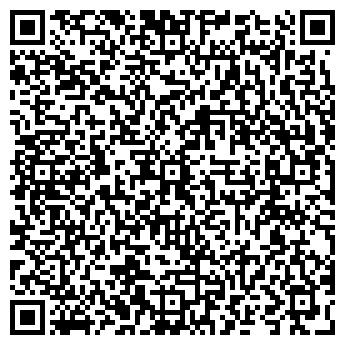 QR-код с контактной информацией организации ГИДРОСОФТ
