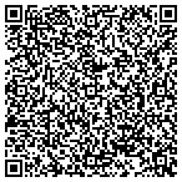 """QR-код с контактной информацией организации ООО Российский Концерн """"Дубки"""" (""""Поставка"""")"""