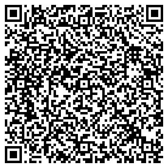 QR-код с контактной информацией организации HARDSERVISE