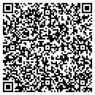 QR-код с контактной информацией организации Аптека № 198
