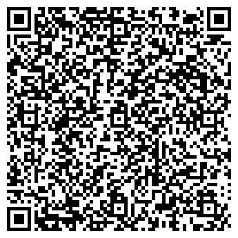 QR-код с контактной информацией организации Аптека № 119