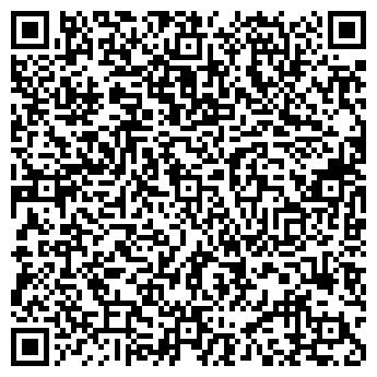 QR-код с контактной информацией организации Аптека № 37
