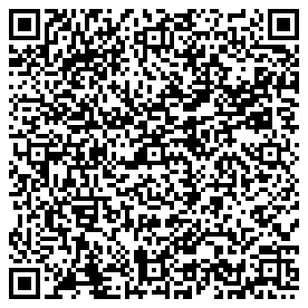 QR-код с контактной информацией организации Аптека № 263