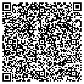 QR-код с контактной информацией организации Аптека № 201