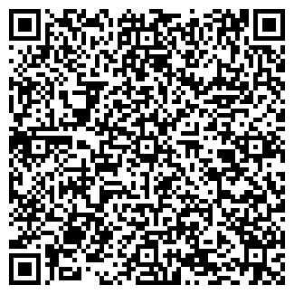 QR-код с контактной информацией организации АСКОНА