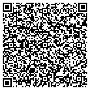 QR-код с контактной информацией организации Аптека № 134