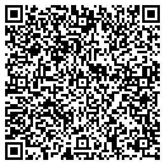 QR-код с контактной информацией организации Аптека № 106