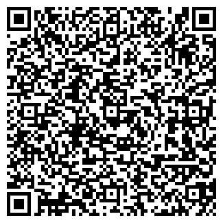 QR-код с контактной информацией организации Аптека № 115