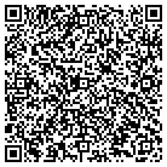 QR-код с контактной информацией организации Аптека № 79