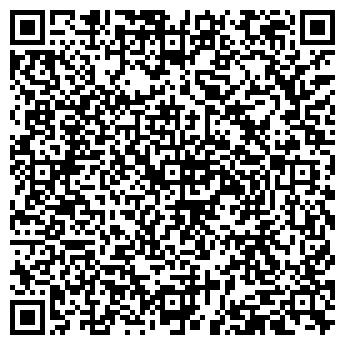 QR-код с контактной информацией организации Аптека № 86