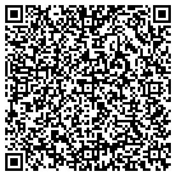 QR-код с контактной информацией организации Аптека № 71