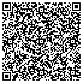 QR-код с контактной информацией организации Аптека № 16