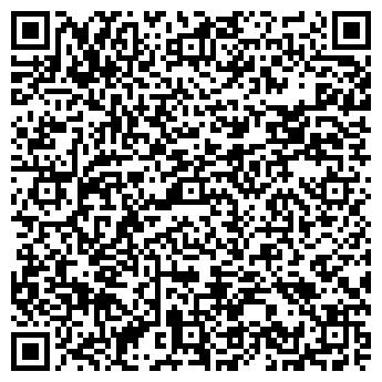 QR-код с контактной информацией организации Аптека № 230