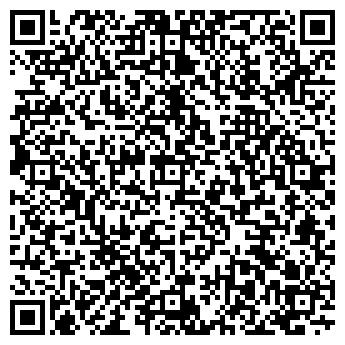 QR-код с контактной информацией организации Аптека № 205