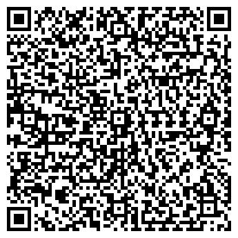 QR-код с контактной информацией организации Аптека № 165