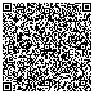 QR-код с контактной информацией организации ЗАВОД ЖБИ № 509 ПРИ СПЕЦСТРОЕ РОССИИ, ФГУП
