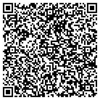 QR-код с контактной информацией организации RECONDI