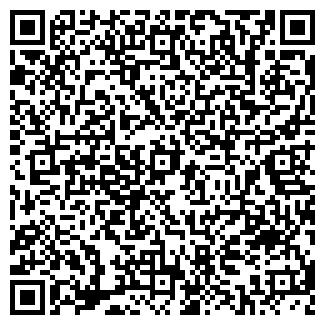 QR-код с контактной информацией организации Аптека № 235
