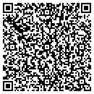 QR-код с контактной информацией организации Аптека № 40