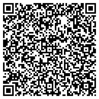 QR-код с контактной информацией организации Аптека № 110