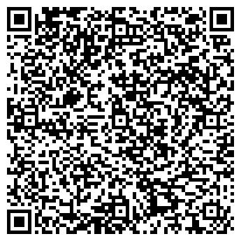 QR-код с контактной информацией организации Аптека № 207