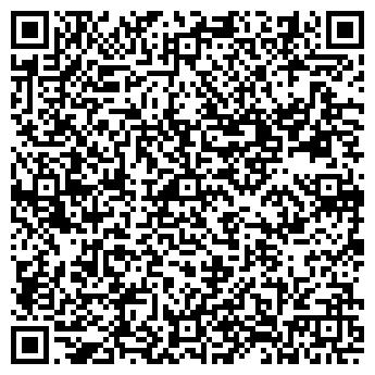QR-код с контактной информацией организации Аптека № 185