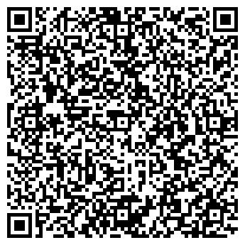 QR-код с контактной информацией организации Аптека № 113