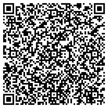 QR-код с контактной информацией организации МОНПАСЬЕ