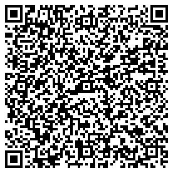 QR-код с контактной информацией организации Аптека № 169