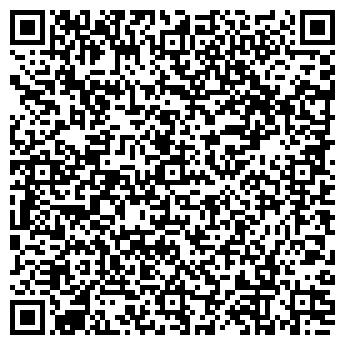 QR-код с контактной информацией организации Аптека № 35