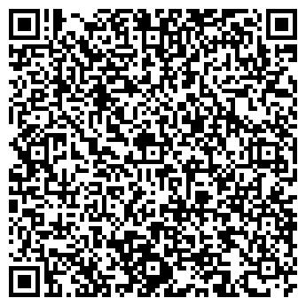 QR-код с контактной информацией организации Аптека А5 №159