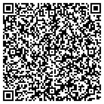 QR-код с контактной информацией организации Аптека № 243