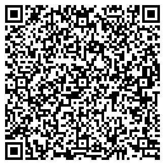 QR-код с контактной информацией организации Аптека № 151