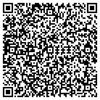 QR-код с контактной информацией организации Аптека № 212