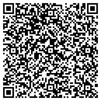 QR-код с контактной информацией организации Аптека № 131
